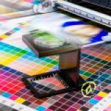 Εκτυπώσεις ψηφιακές & offset